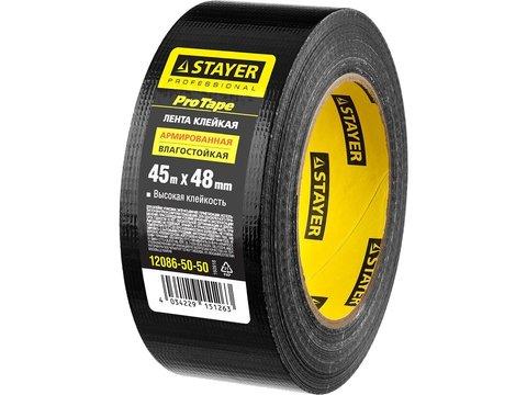 Армированная лента, STAYER Professional 12086-50-50, универсальная, влагостойкая, 48мм х 45м, черная
