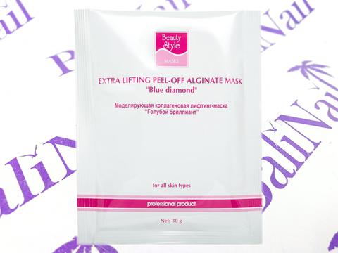 Альгинатная маска для лица коллагеновая