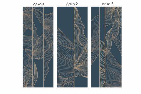 Комплект интерьерных картин ArtDeco