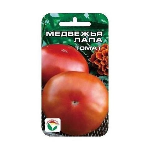Медвежья Лапа 20шт томат (Сиб сад)