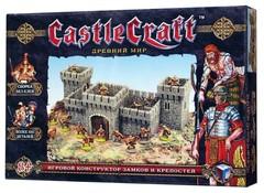 Набор Castlecraft «Древний мир»