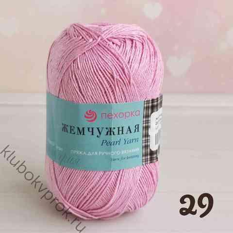 Пехорка жемчужная 29, Розовая сирень