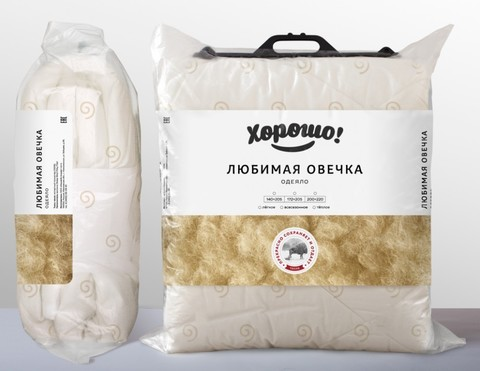Одеяло Любимая овечка тёплое
