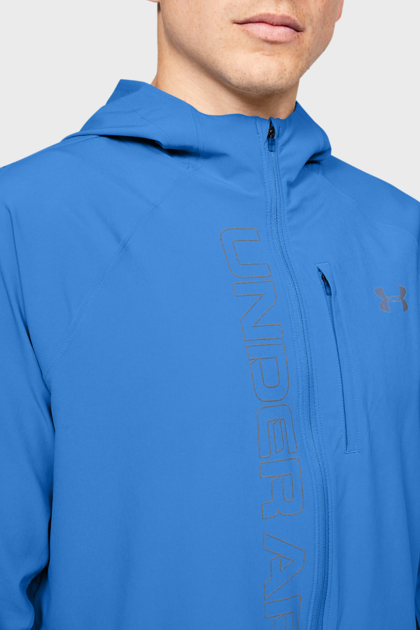 Мужская синяя ветровка M UA Qualifier OutRun the STORM Jacket Under Armour