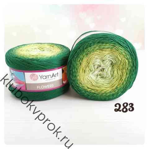 YARNART FLOWERS 283, Белый/салатовый/зеленый