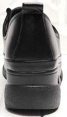 Кожаные женские кроссовки туфли на танкетке черные Mario Muzi 1350-20 Black.