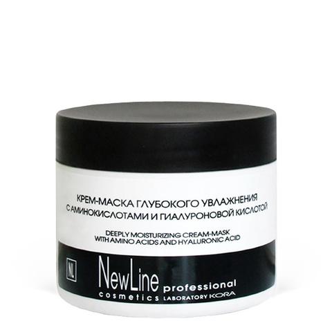 *Крем-маска глубокого увлажнения с аминокислотами и гиалуроновой кислотой(NewLine/300мл/22700)