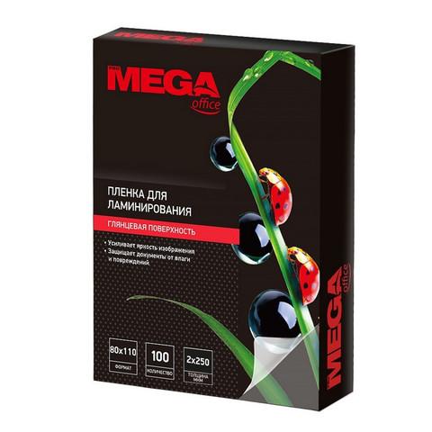 Пленка для ламинирования Promega office 80x110 мм 250 мкм глянцевая (100 штук в упаковке)