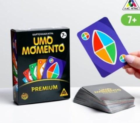 063-2006 Настольная игра «UMOmomento. Premium», 70 карт