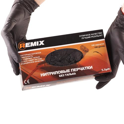 Средства индивидуальной защиты Перчатки нитриловые REMIX GENERAL (черные) 100шт упаковка RMX0.jpg