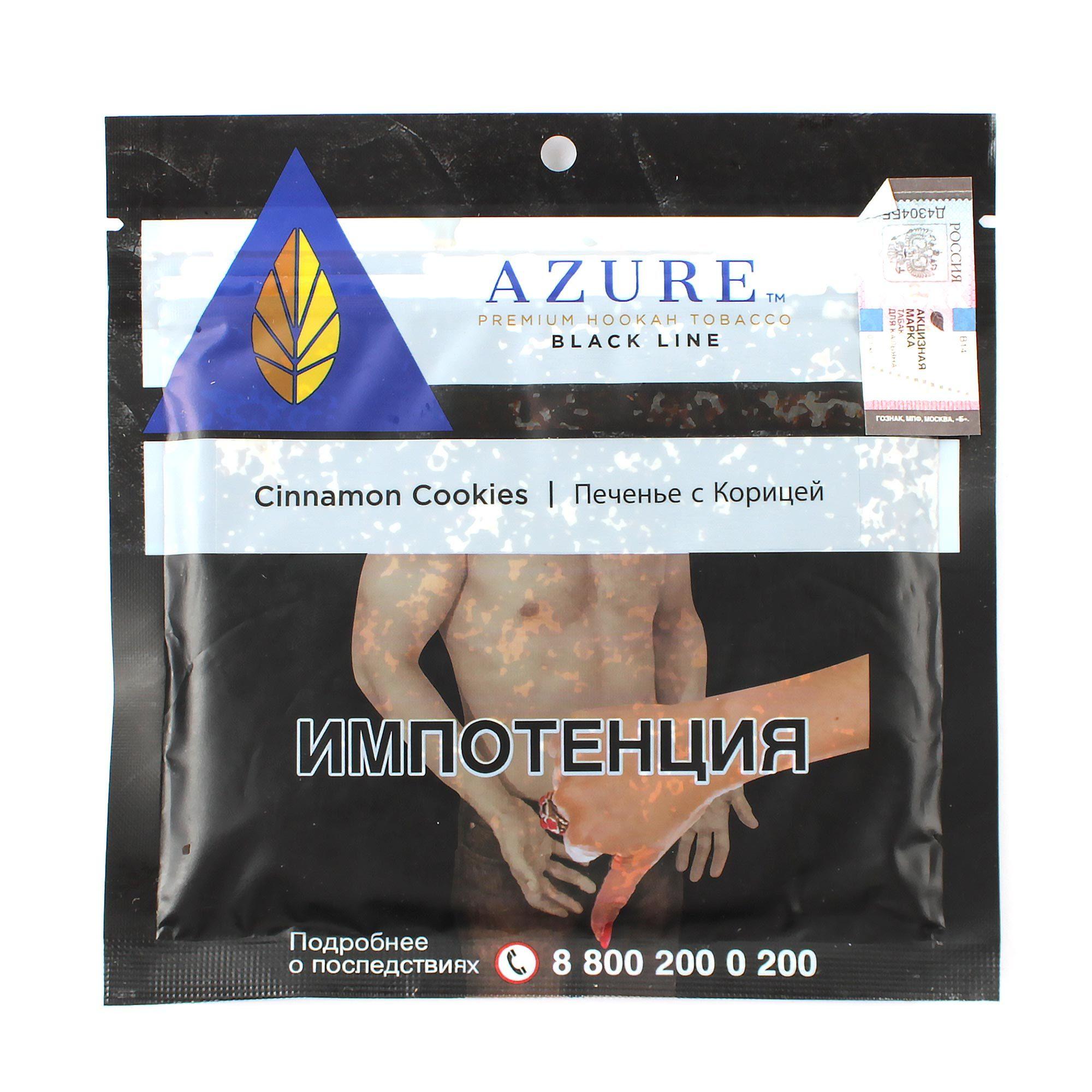 Табак для кальяна Azure Black Line Cinnamon Cookies 100 гр