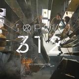 Город 312 / Без Вариантов (LP)