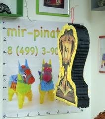 Пиньята на тематический Гарри Поттера mir-pinata.ru