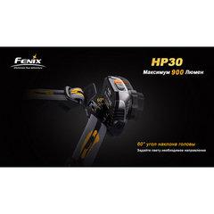 Купить Налобный фонарь Fenix HP30 XM-L2 напрямую от производителя, недорого и с доставкой.