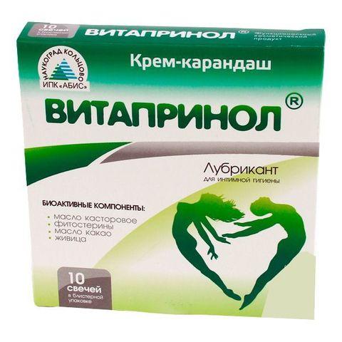 Свечи Витапринол для интимной гигиены, 10 шт. (Абис)