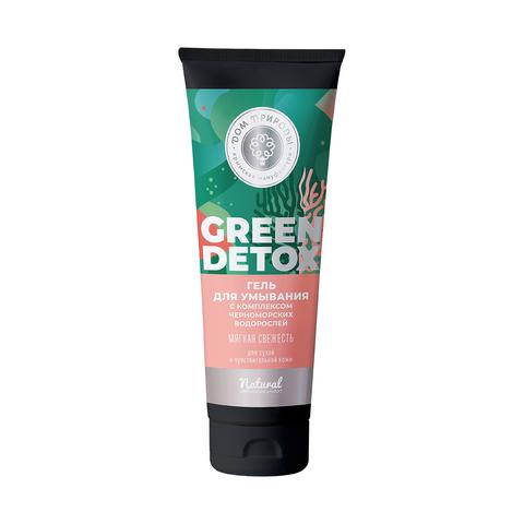 Гель для умывания «Мягкая свежесть» для сухой и чувствительной кожи