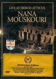 Nana Mouskouri / Live At Herod Atticus (20th Anniversary Edition)(DVD)