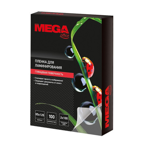 Пленка для ламинирования Promega office 85x120 мм 100 мкм глянцевая (100 штук в упаковке)