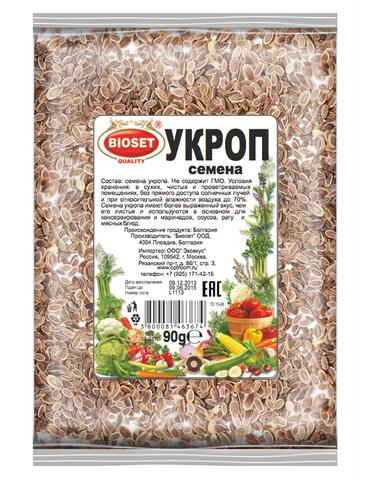 Укроп - семена, 100 гр.