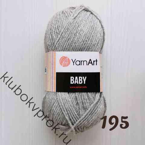 YARNART BABY 195, Пепельный
