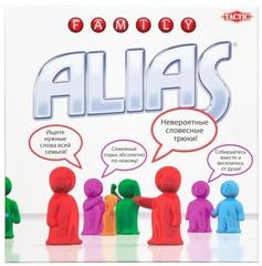 Alias / Скажи иначе: Семейный