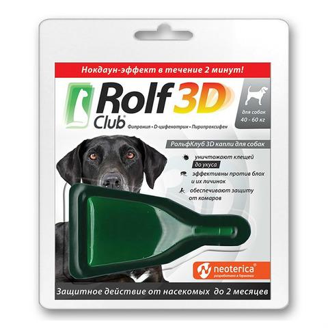 Rolf Club 3D капли для собак инсектоакарицидные 40-60кг