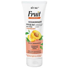 Увлажняющий уход 3в1 для лица с абрикосом, 75 мл. Fruit Therapy для лица