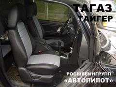 Чехлы на ТагАЗ Tager 2008–2014 г.в.