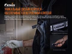 Фонарь Fenix WT25R 1000lm аккумуляторный