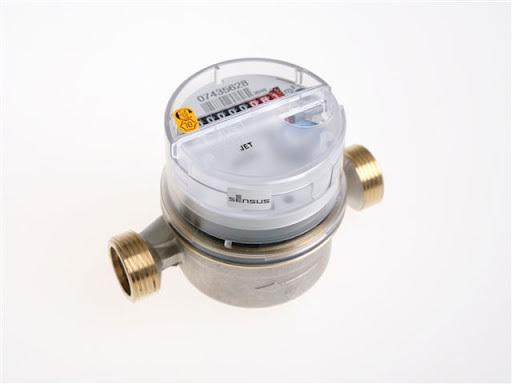 Счетчик горячей воды SENSUS ResidiaJet DN 20