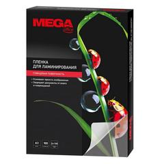 Пленка для ламинирования Promega office 303x426 мм (А3) 100 мкм глянцевая (100 штук в упаковке)