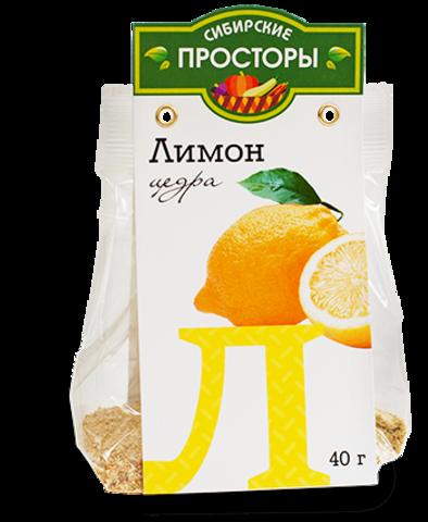 Лимон цедра 'Сибирские просторы', 40г