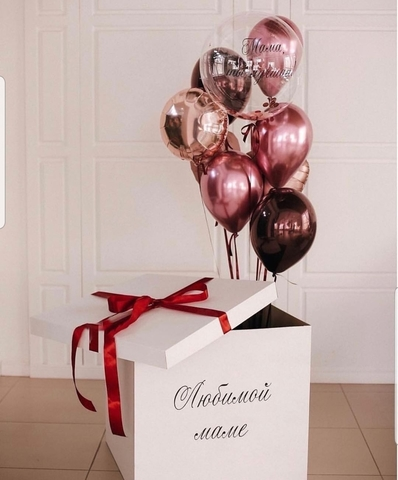 Белая коробка с шарами маме Розовый и Бордо