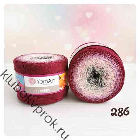 YARNART FLOWERS 286, Серый/розовый/бордовый