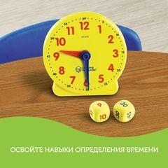 LER3220 Учимся определять время (41 элемент) Learning Resources