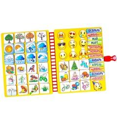 Календарь-планер-адвент для детей Smile Decor Ф289