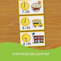 LER3220 Игровой набор Учимся определять время (41 элемент)