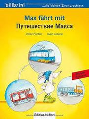 Max fahrt mit, Deutsch -Russisch