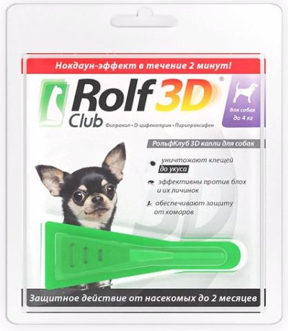 Rolf Club 3D капли для собак инсектоакарицидные до 4кг
