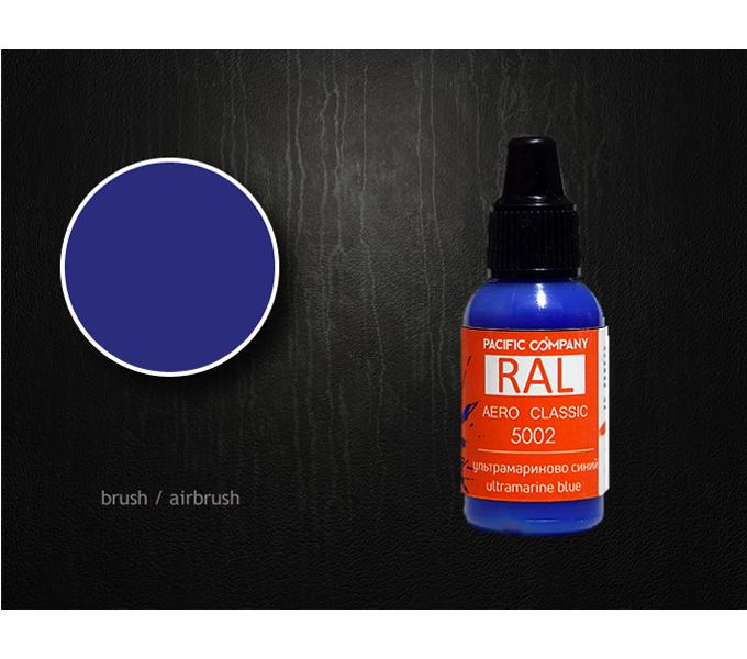 Серия RAL RAL 5002 ультрамариново синий (ultramarine blue) 5002.png