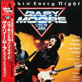 Gary Moore / Rockin' Every Night: Live In Japan (LP)