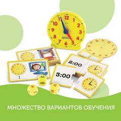 LER3220 Игровой набор Учимся определять время Learning Resources