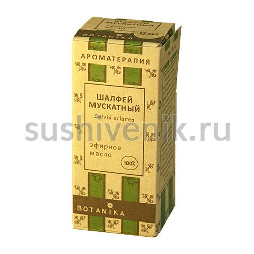 100% эфирное масло шалфея мускатного