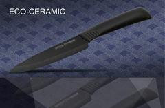SC-0021B Нож универсальный Samura Eco-Ceramic 125 мм, чёрная циркониевая керамика