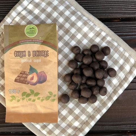 Фотография Драже фундук в шоколаде 100 грамм купить в магазине Афлора