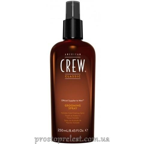 American Crew Grooming Spray - Cпрей-гель нормальної фіксації