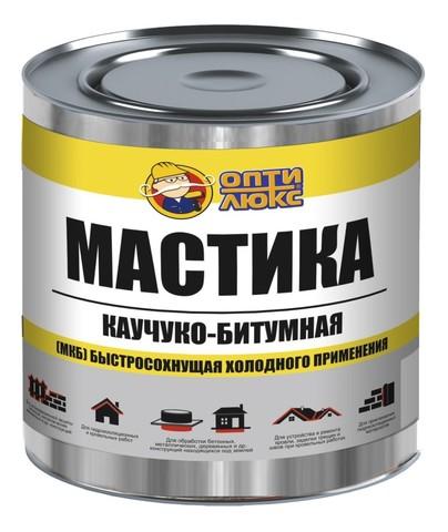 Мастика Каучуко-битумная МКБ Оптилюкс (1,8кг)