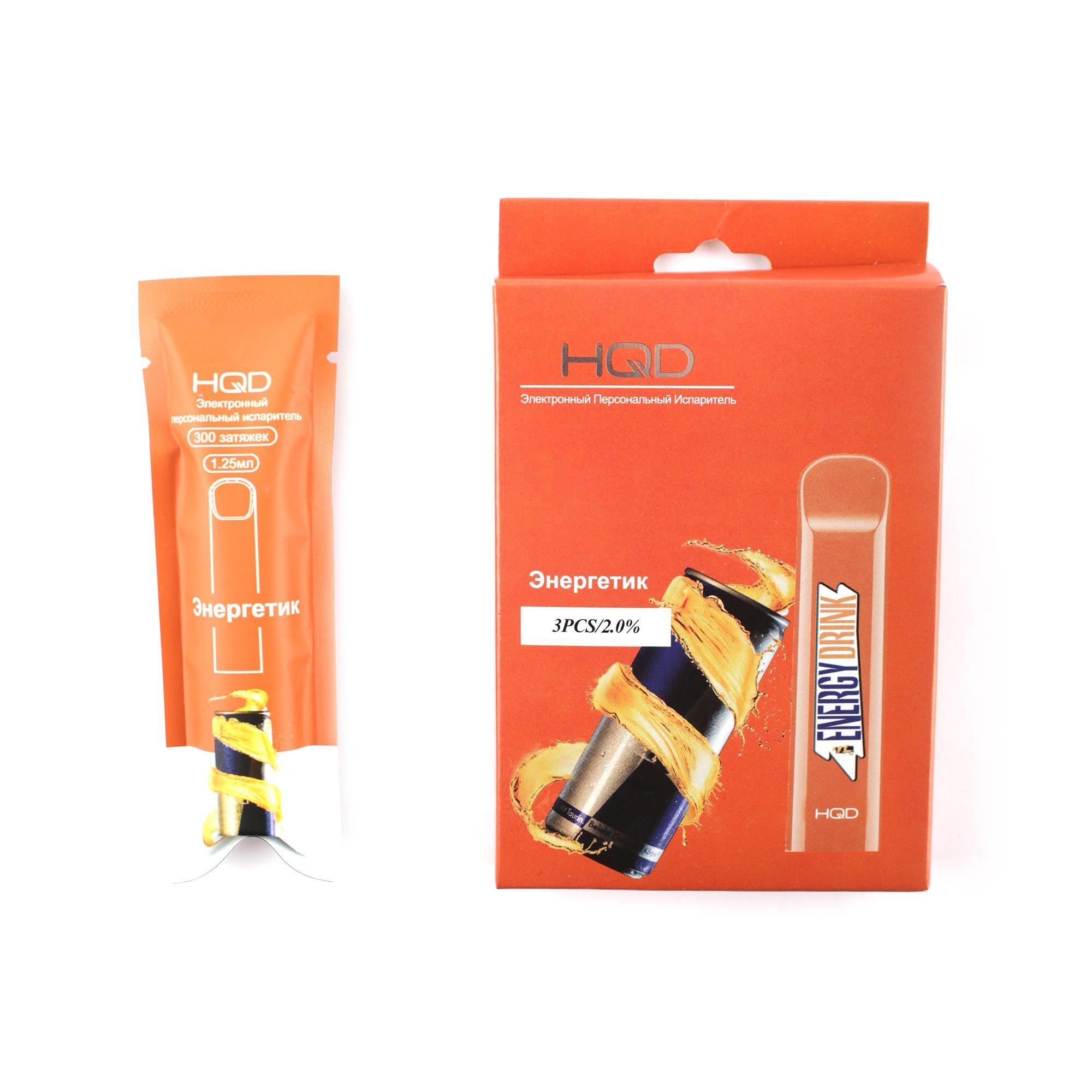 Одноразовая электронная сигарета HQD Energy (Энергетик)