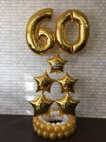 Композиция из шаров 60 лет