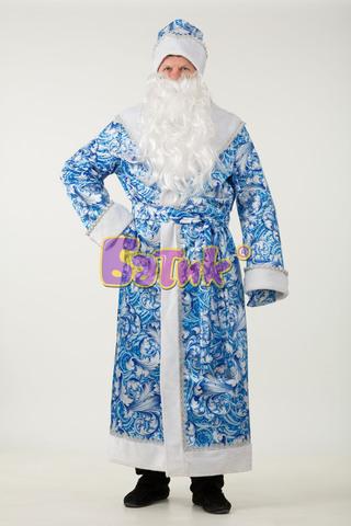 Дед Мороз Сказочный